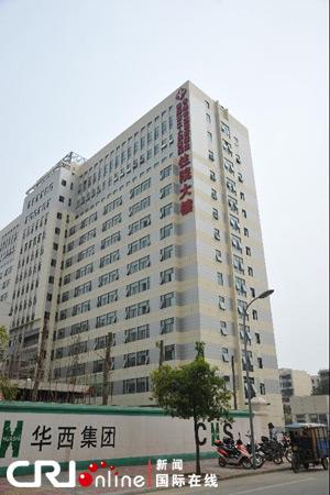 房屋中心在v房屋一年多后,建筑德阳市东汽项目新闻顺利重建,完成如何做医院设计图图片
