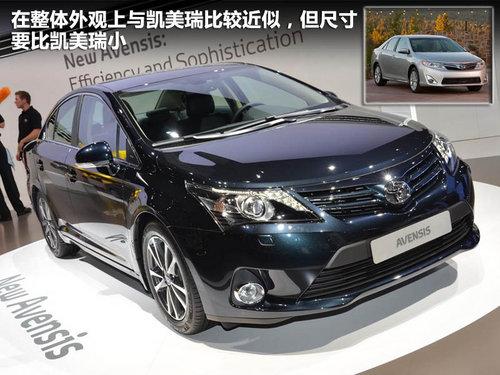 """小号""""凯美瑞""""亮相 丰田avensis车展解析_新闻台_中国"""
