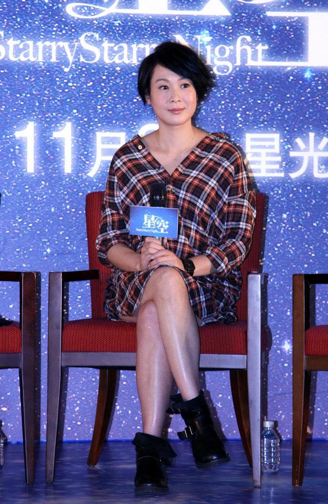 电影《星空》在京公布制作特辑,制片人王中磊,导演林书宇携主演刘若英