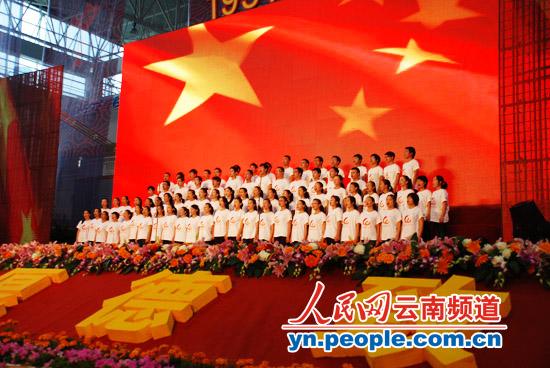 校庆活动在《云南财经大学校歌》中拉开序幕 摄影:李发兴-云南财经