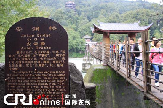 都江堰的安澜桥