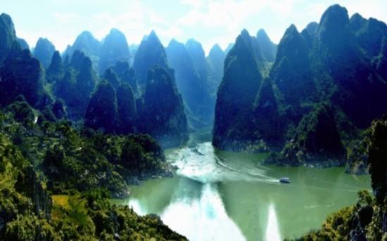 第六届贵州旅游产业发展大会在黔西南州拉开帷幕图片