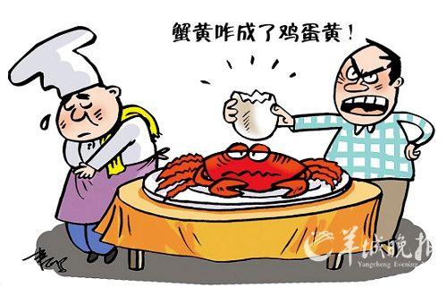 漫画时事:一入漫画深似海厨房妻子漂亮图片