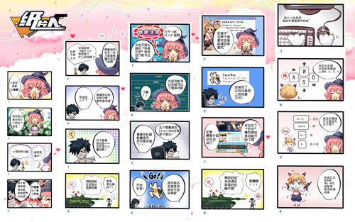 《眼球人》超萌纸片发布萌翻你的漫画鹿手绘漫画晗图片