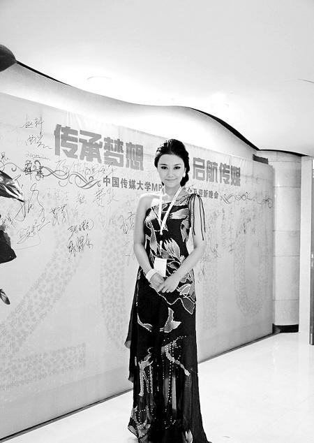 马笑舒/2011中华小姐总决赛_卫视频道_凤凰网