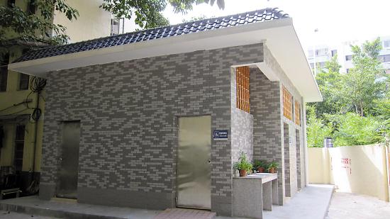 公厕设计外观效果图