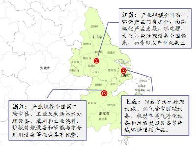 宜兴到温州地图