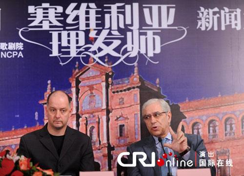罗西尼经典将登大剧院 指挥大师马泽尔再临京城