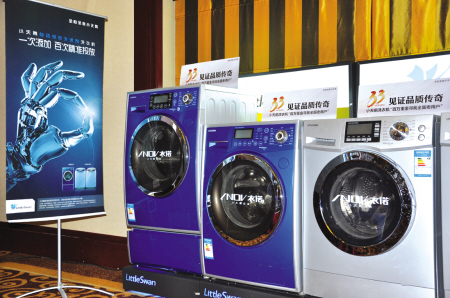 小天鹅滚筒洗衣机展示现场