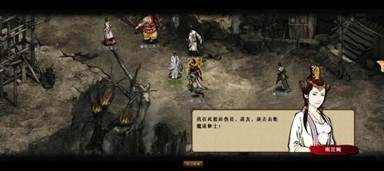 魔道六宗 游戏画面鉴赏
