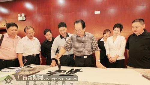 新闻台 新闻中心    讯(记者 林德荣 文/图)11月19日下午,由八一书画图片