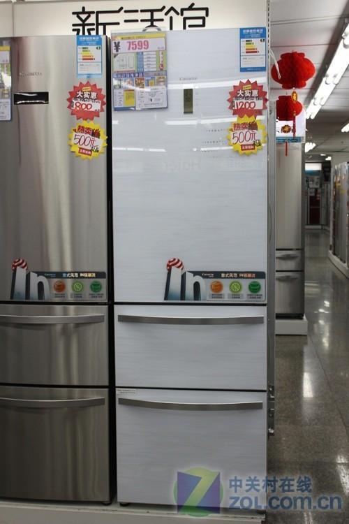 电脑双温双控 卡萨帝三开门冰箱6399元
