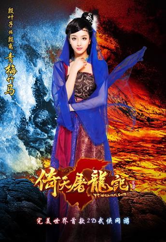影视新锐殷叶子在《流星雨》,《红楼梦》等众多影视剧中都有着不俗图片