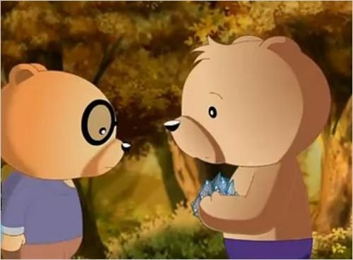 百利熊高清图片