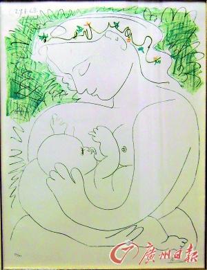 毕加索的石版画《母爱》高清图片