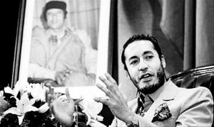 永利彩票app下载卡扎菲第三子入境墨西哥未遂