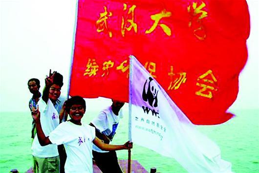 舟环保协会成为青年志愿者活动的一面旗帜.-服务社会打造品牌