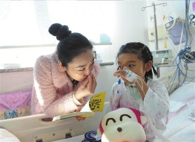 微笑姐姐放弃高薪传递爱心 已救助157名病童