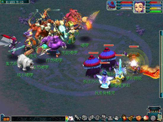 全新神兽在呼唤 梦幻西游 2011嘉年华即将开启