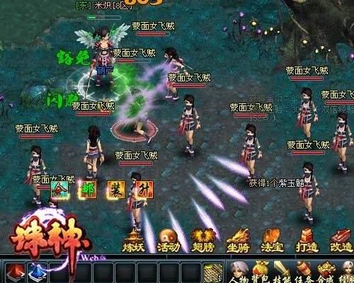配合,就能够以君临天下的气势驰骋于Game2《诛神》的世界中.玩家