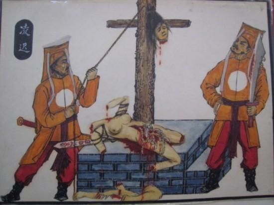 上发现两名赤身裸体的女子   清代女子裸体受杖的做法有增无