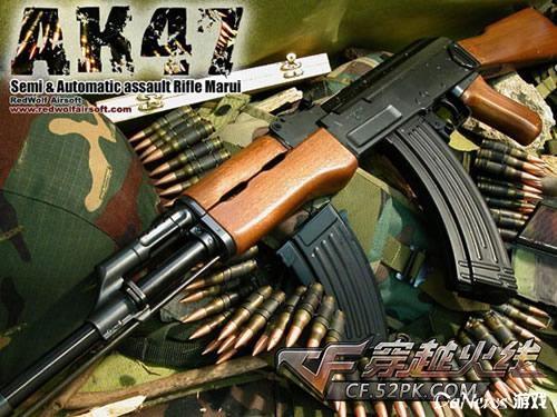 CF步枪之王 AK47高手使用进阶攻略