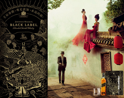 历添新岁月 乾坤气象和尊尼获加推出2012新春限量版礼盒