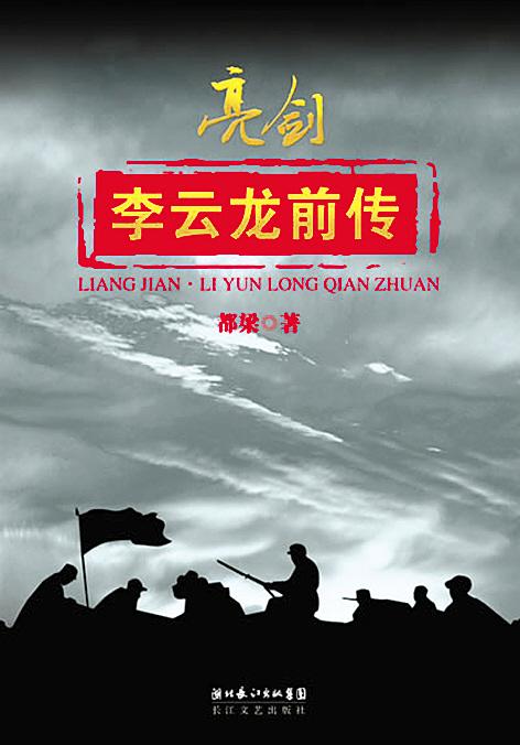 影视书_精彩影视书豆豆著畅销书籍小说原著天道热