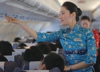 爱上大PK身着看看同事的旗袍们谁最美空姐美女美女图片