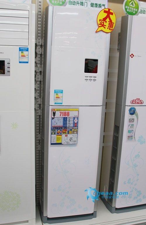 长虹柜机空调怎么清洗图解