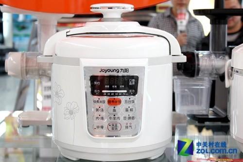 10种烹饪菜单 九阳电压力煲售价479元