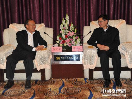 广西自治区副主席蓝天立会见台北世界贸易中心客人