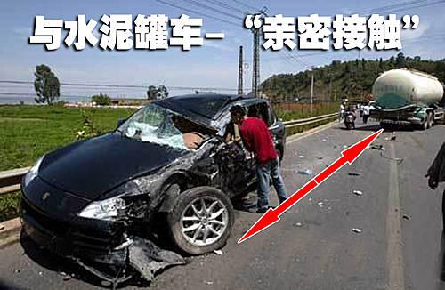 最恐怖的车祸图片_全球十大灾难,恐怖的车祸