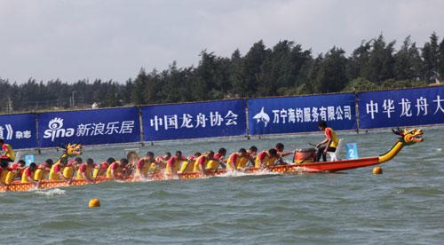 2012中华龙舟大赛海南万宁站落幕