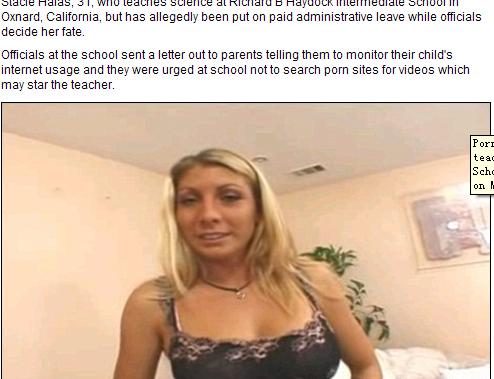 一()网站:美一女教师拍成人电影 被学生浏览色情网站时发现(图)插图