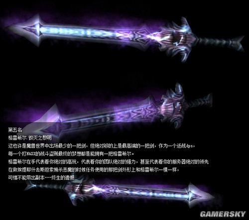 ...十大名剑细节主要参考名剑背后的故事.令小编有些奇怪的是...