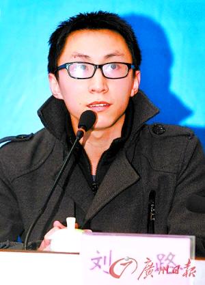 日,22岁的正教授级研究员刘路在新闻发布会上发言. 图片来源:中