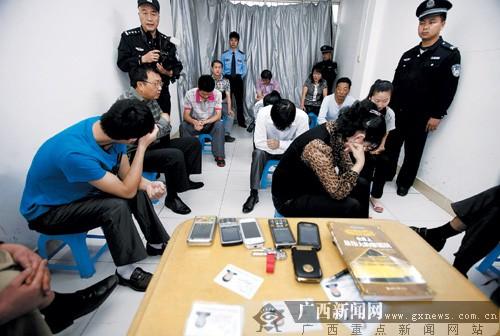 广西开展3个月打击传销行动 南宁抓涉传人员672名