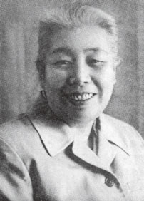 许广平/1963年的许广平