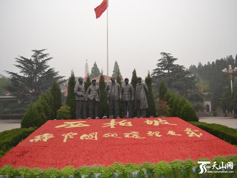 ...西柏坡,参观西柏坡纪念馆和中共中央旧址,探访新中国成立的历...