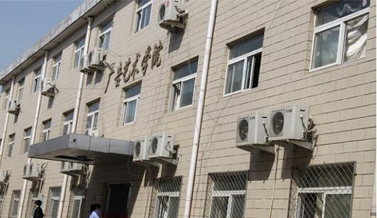 京八维广告艺术学院主楼-UI设计培训多少钱