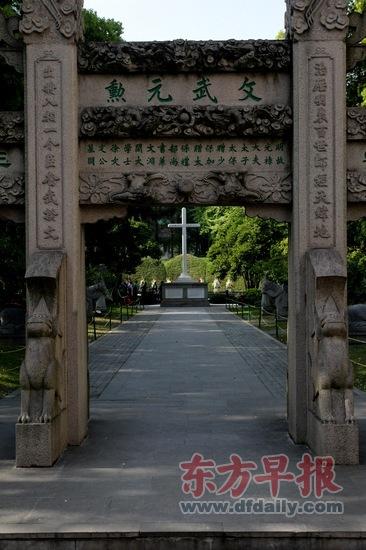 4月23日,位于光启公园内的徐光启墓.当天上午,
