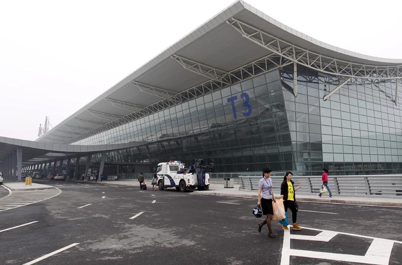 西安咸阳国际机场T3航站楼投入使用