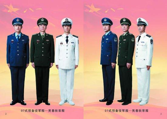 超80 预备役军官对部队缺乏认同 不愿穿军装图片