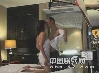 刘德华范冰冰李小璐 火热激情床戏曝光组图