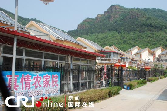 记《外国<font color=red>人</font>眼中的北京精神》<font color=red>摄影</font>文化采风活动