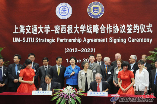 学签署全面战略合作协议