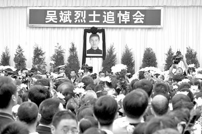 吴斌/六月五日,大批群众自发来到追悼会现场向吴斌献花。新华社记者...