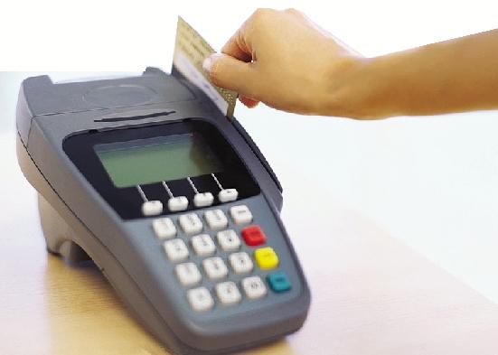 网传POS机刷卡机费用将降 银行表示没收到相关通知