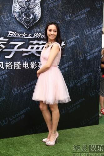 图文:《痞子英雄》北京首映嘉年华